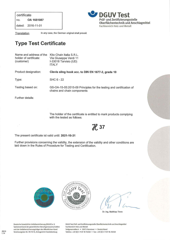 Certificate_SHC_grade10